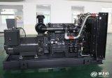 上海シリーズエンジンを搭載する100%の銅のブラシレス交流発電機のディーゼル発電機との200kw価格
