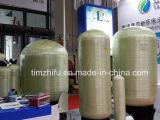 De grands diamètres (DN1600 -DN2600) Réservoirs de PRF pour filtres à sable en eau de piscine