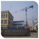Кран башни плоской верхней части 12t SGS Ce предложения фабрики Китая