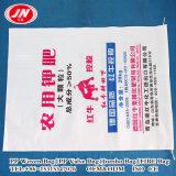 산업 사용 50kg 화학제품과 비료 PP에 의하여 길쌈되는 비닐 봉투