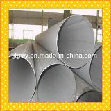 1050, 1060, 1100, 1200, 1080 reines Aluminiumgefäß/Aluminiumrohr