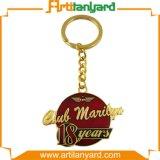주문 로고 형식 금속 열쇠 고리