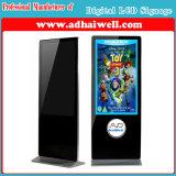 LCD表示のデジタル商業表記- LCD及びLED表示表記