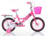 12、14の16人のサイズの子供自転車、子供の自転車は、バイクをからかう