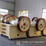 Дробилка челюсти камня представления низкой цены Yuhong самая лучшая для сбывания
