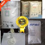 セメント乳鉢のためのHPMCのヒドロキシPropylメチルのセルロース