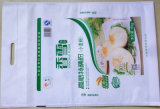 Sacchetto tessuto pp laminato poco costoso per alimentazione, zucchero, frutta, cemento