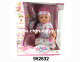 """참신은 소녀에 의하여 채워진 아기 장난감 12를 위한 싼 플라스틱 장난감을 """" 인형 (102562)"""