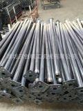 De Steiger van de Bekisting van de Plank van het staal met Haak