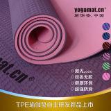 TPE PVC NBRゴム製Nrヨガのマット