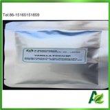 Vanillia Aroma-Vanillin-Puder 99.5% für Eiscreme-Aroma