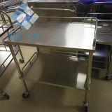 공장 직접 가격 스테인리스 병원 크래쉬 손수레 의학 외과 기구