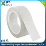 Лента изоляции запечатывания белой электрической ткани слипчивая