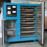 Trockenofen der Schweißensstockstangenelektrode mit 200KG trocknendem Ablagekasten der Kapazität 80KG