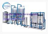 Unreines Wasserbehandlung-System