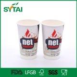 Tazze di carta stampate abitudine del caffè caldo doppio a gettare dell'Eco-Amico dalle 8 once