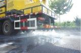 Многофункциональный автомобиль удаления пыли