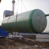 Fosse septique utilisée par système de traitement des eaux de FRP