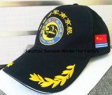 Proceso de la alta calidad, aceptación de las órdenes de encargo, sombreros del ejército