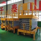 eléctricos móviles hidráulicos de la venta caliente de 500kg el 11m China Scissor el andamio con precio bajo