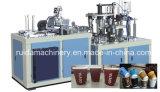 Cup de papel Machinery para Hot Drinks