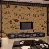 Mejor Quanlity moderno diseño 3D China barata Wallpaper