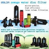 Мкм точный уровень очистки сточных вод диск фильтр для воды