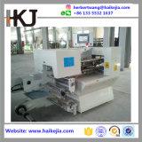 Автоматическая стальной ленты конвейера