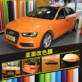 Пленка винила цвета жары изменяя для оборачивать автомобиля