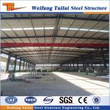 Здание подъема стальной структуры Q345b полуфабрикат высокое с лучами колонок раздела h
