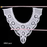 Ворота типа Петер Пан ворота шнурка Knit ресницы сбор винограда шнурок Crocheted Crocheted в белизне