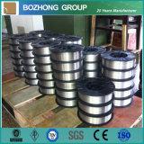 中国のAws A5.20 E71t-1の二酸化炭素のバレルの溶接ワイヤの製造業者