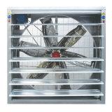 Высокое качество кадастров парниковых газов вентиляция Вытяжной вентилятор и система охлаждения блока