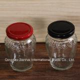 Geprägte dekorativer Rand-Glasspeicher-Glasflasche/Glas