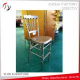 كلاسيكيّة [نبوليون] ظهر تصميم متأخّر قضيب أثاث لازم كرسي تثبيت ([أت-300])
