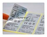 Modifica del contrassegno di PVC/Pet