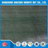 [شندونغ] [بينزهوو] [هدب] 40%-90% ظل معدلة [سون] ظل شبكة/مظلة تشبيك لأنّ زراعة