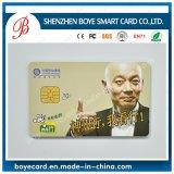 O melhor produto 2016 de venda! Smart card branco plástico do contato da microplaqueta do cartão CI da cópia de tela de seda de Cmyk 4c