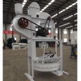 乾燥したコーヒーもみすり機のコーヒー豆皮をむく機械
