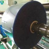 0.07mmの厚さの最大幅1600mmのカレンダのゆとり堅いPVCロール
