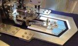 Machine de couture à motif programmable automatique arrière