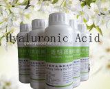 크림 주름을 희게하는 피부를 위한 마스크 피부 관리를 위한 Hyaluronic 산 혈청은 습기를 공급한다