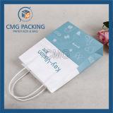 白いクラフト紙のハンドル袋(DM-GPBB-047)