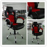 Moderne Executive Mesh PU Swivel Racing Sport Office Chair (FS-RC011)