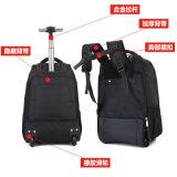 Saco de mochila de viagem com carrinho Dom Promocional Sala 2 rodas Saco mochila