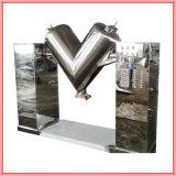 最もよい販売Vの混合機械Vhj-0.3