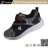 偶然の子供の靴20145を実行する新しいデザインおよび熱い販売