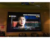 Dedi 55 Zoll-Ultra-Schmale Anzeigetafel LCD, die videowand-Bildschirme bekanntmachend verbindet