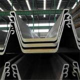 Q345b pieux en acier de haute qualité/ Palplanches en acier