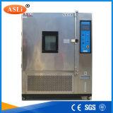 温度の湿気テスト区域価格またはテスト湿気または一定した温度および湿気区域